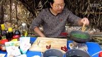 野外生存野菜识别:开了挂的蛤蟆草识别与烹饪春季挖野菜