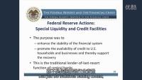 美联储与金融危机:3.美联储对金融危机的应对