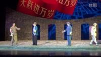河北梆子——《耿长锁》下集 刘凤岭 许荷英 邱瑞德 河北梆子 第1张