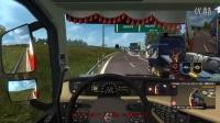 欧洲卡车模拟2 2016.03.12 联运视频