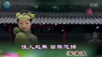 花里的妹子萧上歌-山茶花花演唱左右声道ktv版