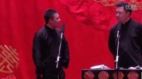 郭麒麟 阎鹤祥表演相声《一鸣惊人》