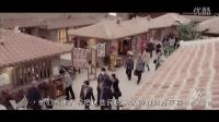 日本竟然有个地方把中国当故乡(二)