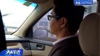 2016年03月10日衡阳电视台天天生活频道 哆咪基炸鸡 汉堡 春天来了(新闻播报)以春之名 礼赞希望与生机