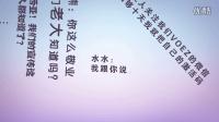 兰宝编辑部故事第一期