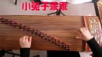 古筝手法二十:练习三小兔子乖乖(二上滑音)