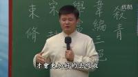 《中國文字》傳統文化的載體(第四集)