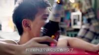 露肉爆笑的青春污剧 网剧风向标第02集