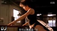 中文字幕 - 電影主題曲 閃舞 What A Feeling(港名:我要高飛)