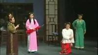 评剧《锯碗丁》全剧 中国评剧院白派团 王冠丽 花砚茹_标清