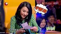 160312-花絮:杨迪出演周星驰电影被遮脸