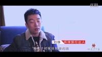 一个北京小伙的地震奇遇记