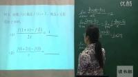 数学高中选修1_1变化率与导数(一)_F064