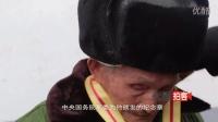 【拍客】情系抗战老兵高亢抗日歌曲激情岁月