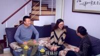 【疯狂租客第二季】第8集-快递小哥遭遇诱惑陷阱