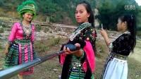 hmoob Nyab 苗族歌曲2106