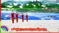 2016最新美梅广场舞【你是我红尘中最美的缘】原创