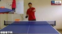 《湿父教球》第4集:1分钟学会逆旋转发球_乒乓球教学视频