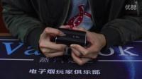 Halo电子烟套装开箱及评测-vamsok vivi