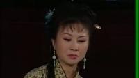 黄梅戏——《新婚赶考记》 黄梅戏 第1张