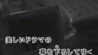 43青春残酷物語 谷村新司 2015-12-25 17-10-59-873