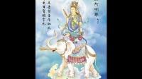 《大悲咒》龚玥_高清佛教歌曲音乐经典视频