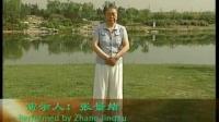 郭林新气功2