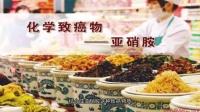 吃火锅时蔬菜和肉类一起煮安全吗?