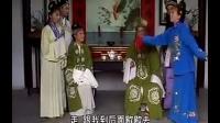黄梅戏——《子多无福》高清 黄梅戏 第1张