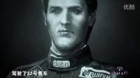 What a F1!第一集 - F1车号的进化