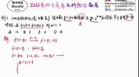 四川高考100天备考 函数类压轴小题7
