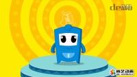 微信宣传 动画制作 演示动画 微信缴费动画 企业宣传片flash动画