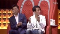 【wo1jia2】《中国好歌曲》第7期片花AR对阵张希致敬大话西游