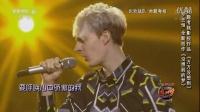 """【wo1jia2】《中国好歌曲》第7期片花新西兰男孩自曝""""火了"""""""