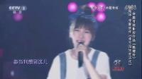 """【wo1jia2】《中国好歌曲》第7期片花""""怪胎""""音乐人比拼甄嬛传"""