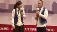 贾玲白凯南 小品《靠谱不靠谱》201420162015东方卫视欢乐喜人