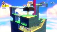 【雪激凌解说】WIIU蘑菇队长:财宝猎人EP3:我与小形态有缘