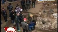 贵州遵义:金鼎山发现神秘古墓