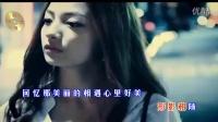红尘蝶恋(DJ)-彩虹影音传媒