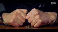 业鑫车饰电话:0473-2667372威固微电影让关爱延续系列之:平安符