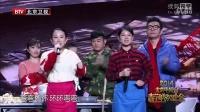 小沈阳沈春阳丫蛋 2015北京卫视春晚小品《真想回家》