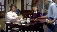 碧血洗银枪.1984陶大宇版.EP01.双语字幕