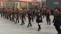 陶然亭水兵舞集体操:基本步(2016年3月19日)