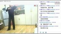 波皓老师3:《群视频答疑》赵萍老师标准舞工作室(珊珊制作)