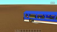 废品机械师公交车