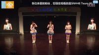 2016-03-19 SNH48 TeamHII公演MC剪辑