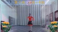 万年青广场舞(原创教学)井冈山上太阳红_(1)