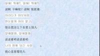 说吧!别犹豫 - K.will (太阳的后裔OST Part 6)太阳的后裔ost口哨歌韩语歌曲教学