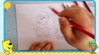 饭熊简笔画基础教程第4期,小猪佩琪,佩琪和弟弟踩泥坑玩