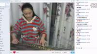 落笙歌——幸福古筝交流群三周年庆联欢晚会